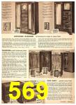 1949 Sears Spring Summer Catalog, Page 569