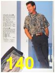 1992 Sears Summer Catalog, Page 140