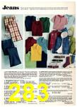 1974 Sears Spring Summer Catalog, Page 283