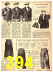 1940 Sears Fall Winter Catalog, Page 394