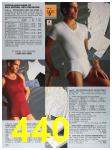 1991 Sears Spring Summer Catalog, Page 440
