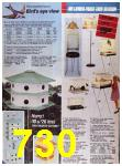 1986 Sears Spring Summer Catalog, Page 730