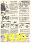 1977 Sears Spring Summer Catalog, Page 1030
