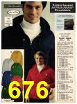 1978 Sears Fall Winter Catalog, Page 676