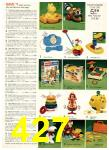 1980 JCPenney Christmas Book, Page 427