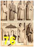 1958 Sears Fall Winter Catalog, Page 76