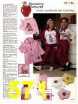 1983 Sears Fall Winter Catalog, Page 571