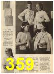 1960 Sears Spring Summer Catalog, Page 359