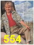 1988 Sears Spring Summer Catalog, Page 554