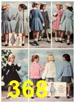 1958 Sears Spring Summer Catalog, Page 368