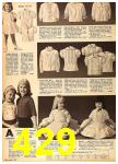 1962 Sears Fall Winter Catalog, Page 429