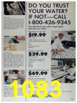 1991 Sears Spring Summer Catalog, Page 1083