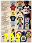 1981 Sears Spring Summer Catalog, Page 399