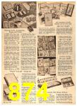 1960 Sears Fall Winter Catalog, Page 874
