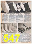 1957 Sears Spring Summer Catalog, Page 547