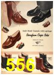 1958 Sears Fall Winter Catalog, Page 556