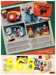 1985 Sears Christmas Book, Page 565