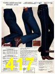 1982 Sears Fall Winter Catalog, Page 417