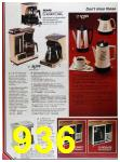 1986 Sears Spring Summer Catalog, Page 936