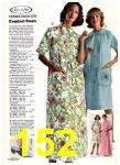 1975 Sears Spring Summer Catalog, Page 152