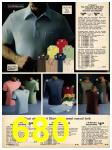 1978 Sears Fall Winter Catalog, Page 680