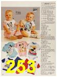 1987 Sears Spring Summer Catalog, Page 253
