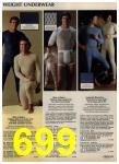 1980 Sears Fall Winter Catalog, Page 699