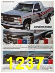 1993 Sears Spring Summer Catalog, Page 1237
