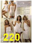 1983 Sears Spring Summer Catalog, Page 220