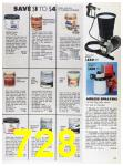 1989 Sears Home Annual Catalog, Page 728
