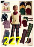 1973 Sears Fall Winter Catalog, Page 227