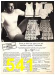 1969 Sears Spring Summer Catalog, Page 541