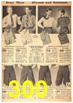 1942 Sears Spring Summer Catalog, Page 300