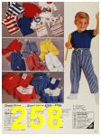 1987 Sears Spring Summer Catalog, Page 258