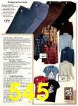1978 Sears Fall Winter Catalog, Page 545
