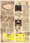 1962 Sears Fall Winter Catalog, Page 1432