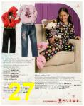 2009 Sears Christmas Book, Page 27