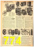 1949 Sears Spring Summer Catalog, Page 774