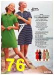 1972 Sears Spring Summer Catalog, Page 76