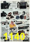 1975 Sears Fall Winter Catalog, Page 1140