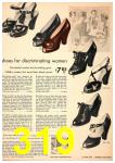 1949 Sears Spring Summer Catalog, Page 319