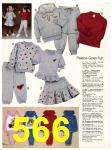 1983 Sears Fall Winter Catalog, Page 566