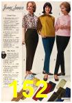 1963 Sears Fall Winter Catalog, Page 152