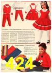 1962 Sears Fall Winter Catalog, Page 424