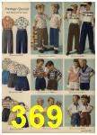 1959 Sears Spring Summer Catalog, Page 369