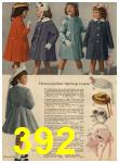 1960 Sears Spring Summer Catalog, Page 392