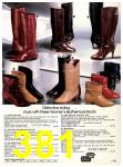 1983 Sears Spring Summer Catalog, Page 381