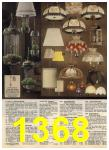 1979 Sears Fall Winter Catalog, Page 1368