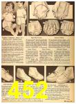 1962 Sears Fall Winter Catalog, Page 452