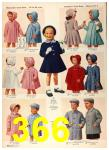 1958 Sears Spring Summer Catalog, Page 366
